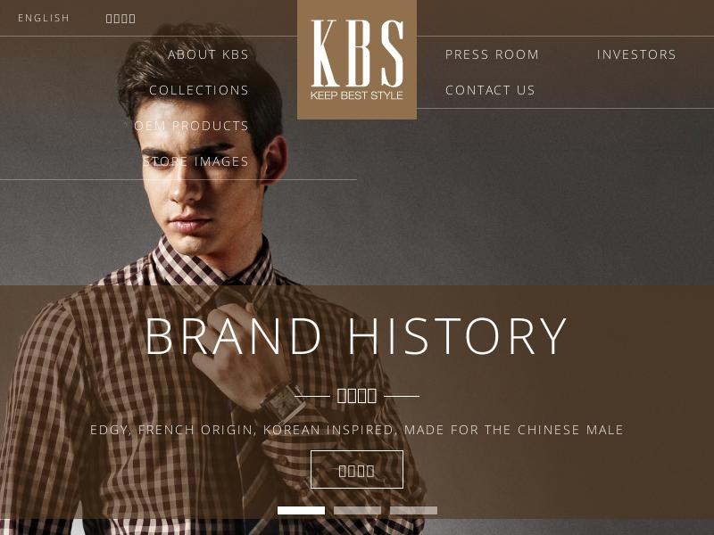 Big Move For KBS Fashion Group Limited