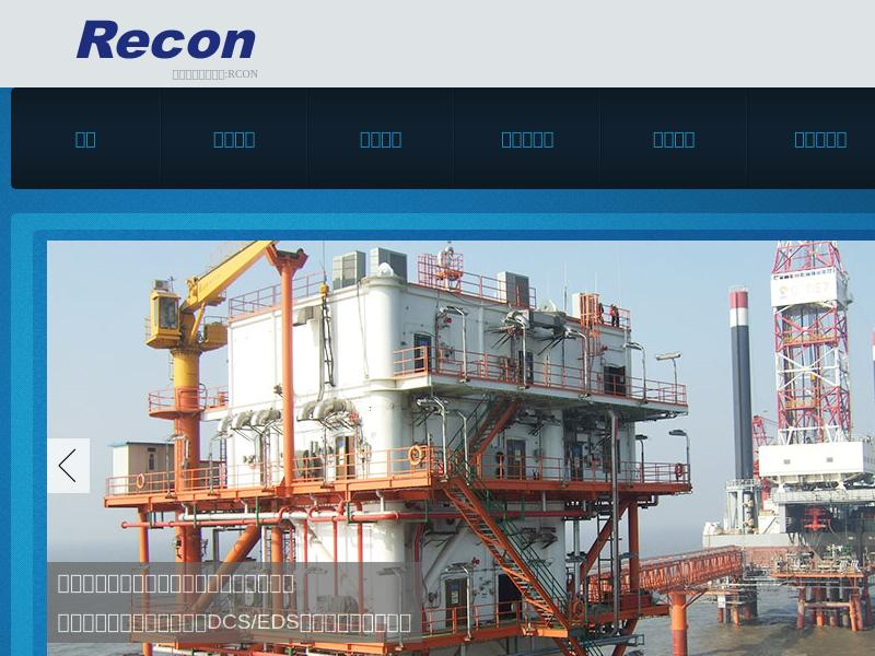A Day Up For Recon Technology, Ltd.