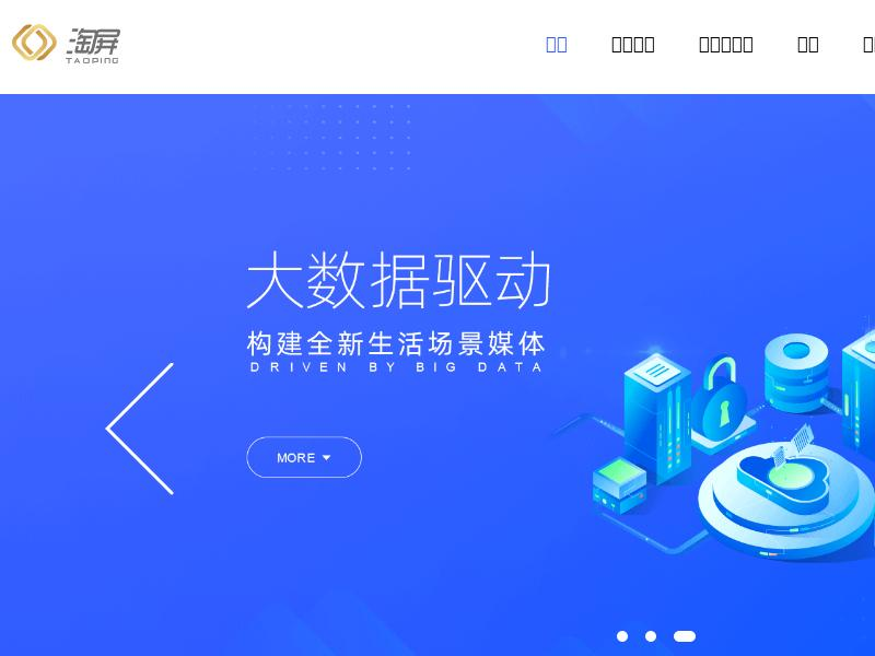 Taoping Inc. Made Headway