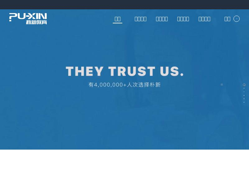 Puxin Limited Gains 23.02%