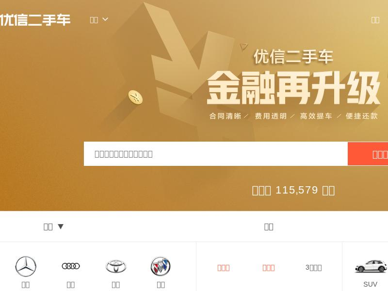 Uxin Limited Gains 25.74%