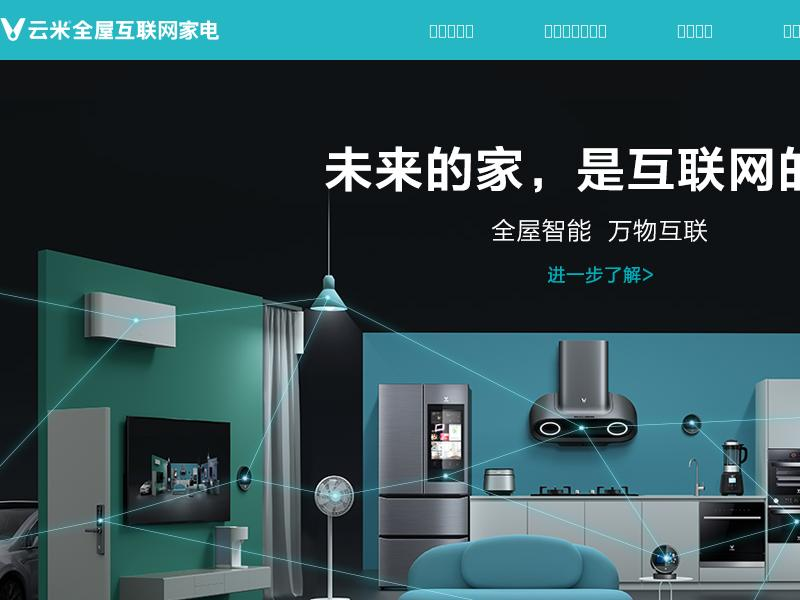 A Day Up For Viomi Technology Co., Ltd