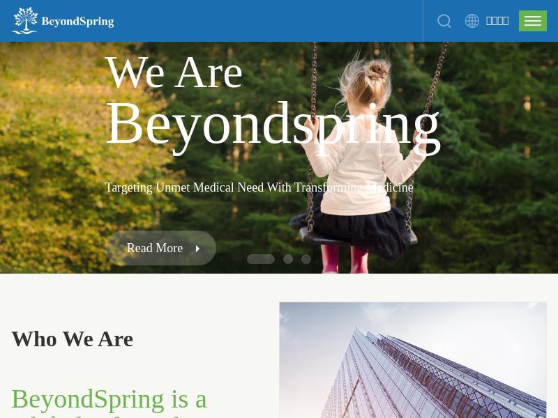 BeyondSpring Inc. Soared