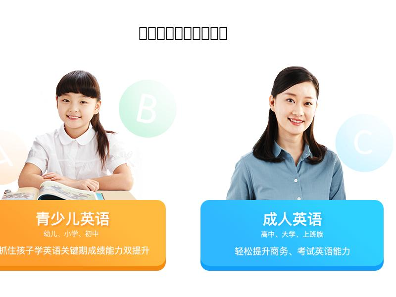 China Online Education Group Gains 25.73%