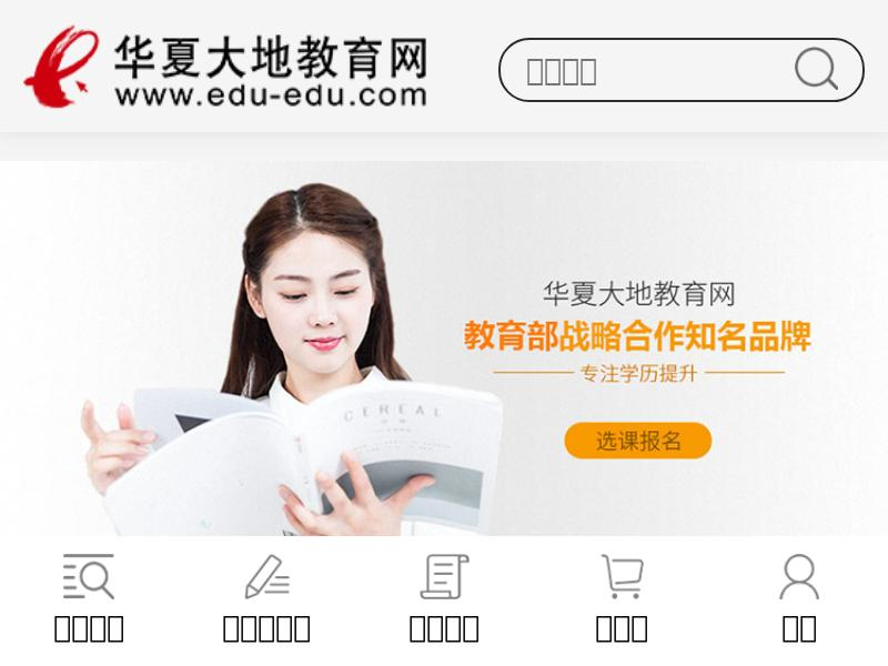Wah Fu Education Group Limited Gains 43.6%